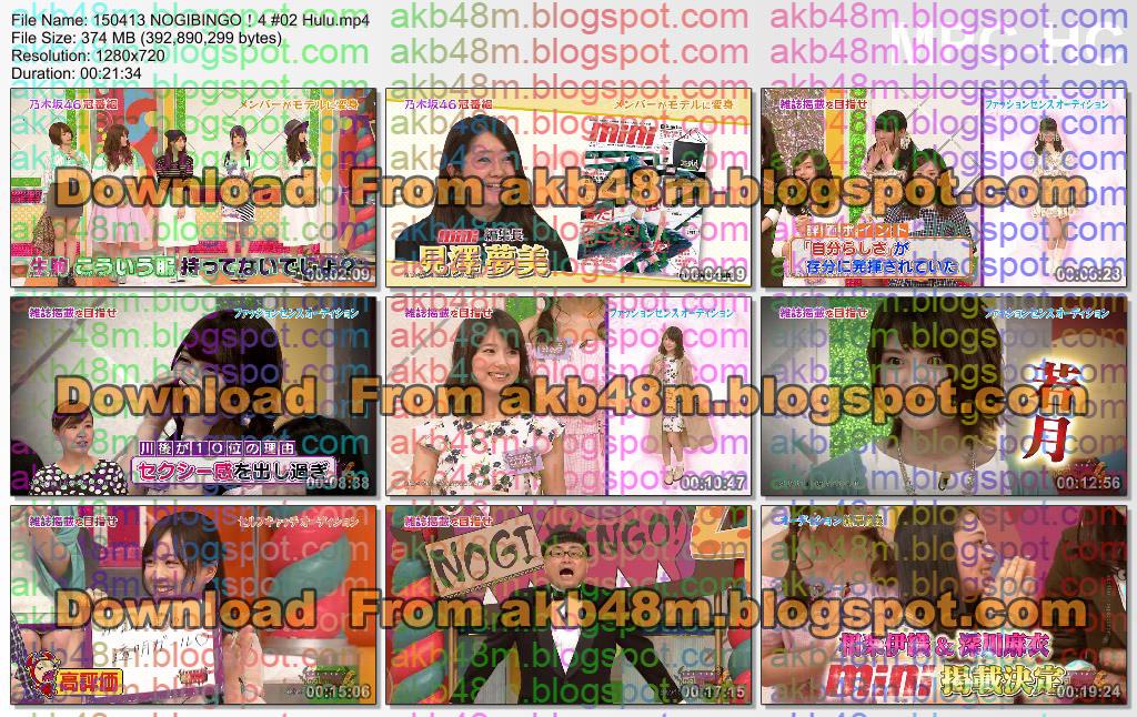 http://3.bp.blogspot.com/-o7_FA00dHGw/VSwx_cjJ8QI/AAAAAAAAtFU/3yJgZaxp3to/s1600/150413%2BNOGIBINGO%EF%BC%814%2B%2302%2BHulu.mp4_thumbs_%5B2015.04.14_05.15.05%5D.jpg