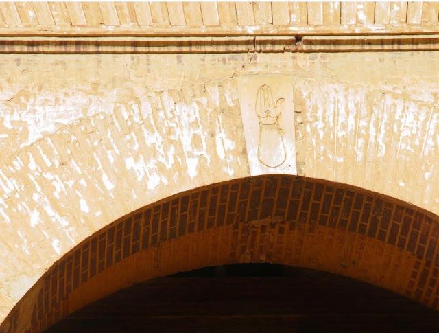 Mano de Fátima en la Alhambra