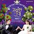 Sung Hoon (Roi) - Noble, My Love OST Part.3