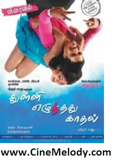 Click Here to Download Thulli Ezhunthathu Kadhal (2011) MP3 Songs Free Download