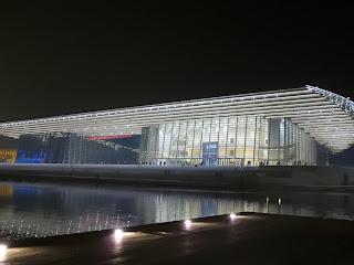 Tianjin grand Theater