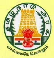 Tamil Nadu Teachers Recruitment Board (TRB) Vacancies for 652 Computer Instructor