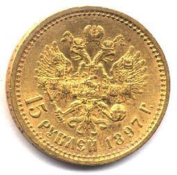 50 копеек 1992 года цена стоимость монеты украины грубой нарезки купить медную монету 1961