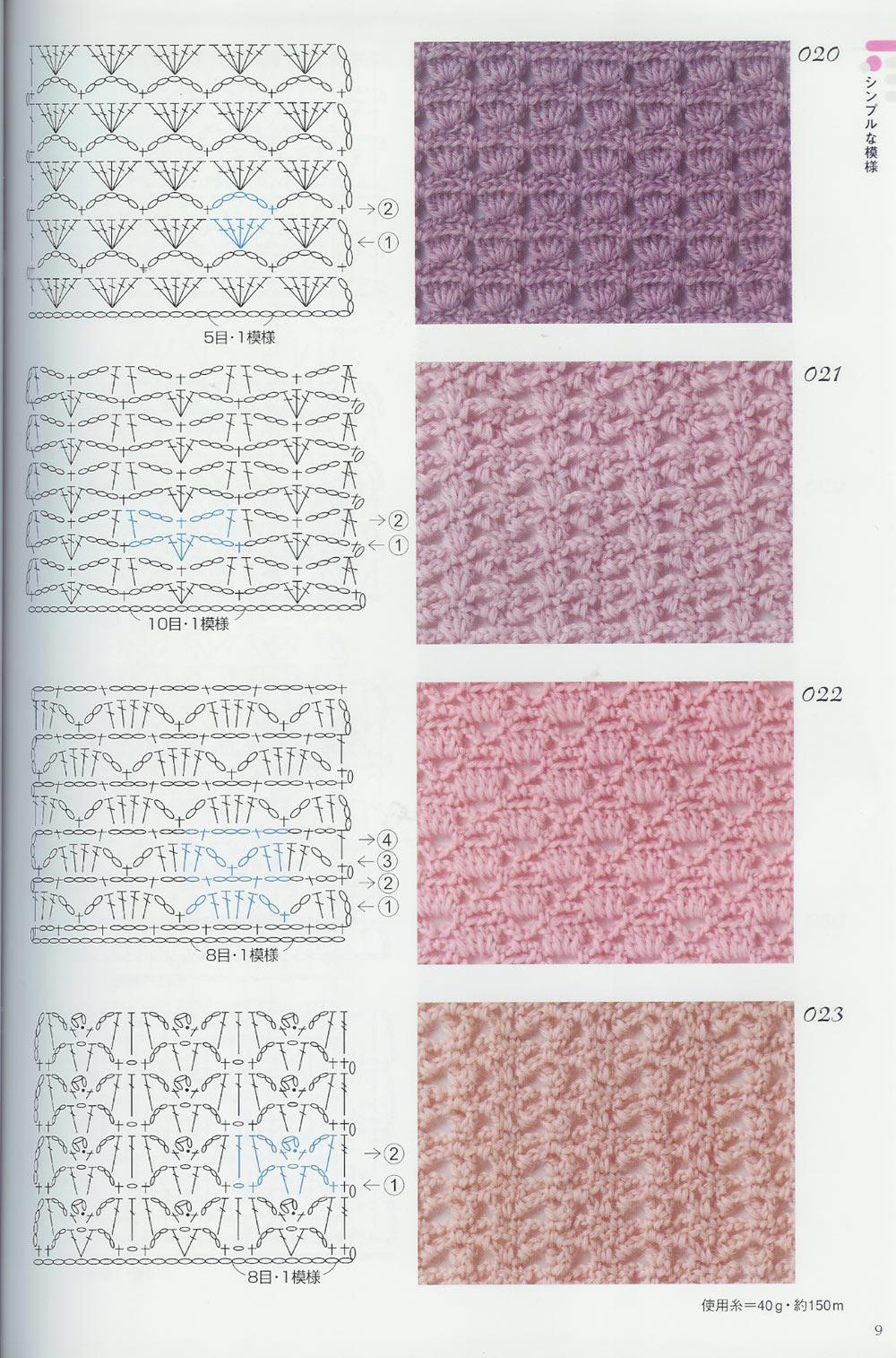 Crochet Stitches Book : ... Pinterest Crochet stitches, Patrones and Crochet stitches patterns