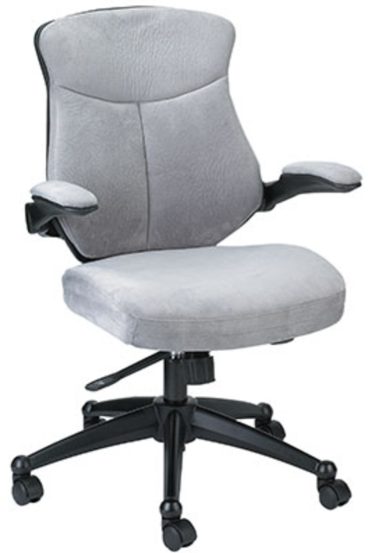 Eurotech Grey Microsuede Wing Chair