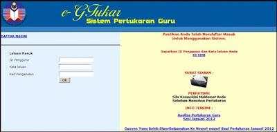 Pertukaran Guru Sesi Jun 2012 EG Tukar Online