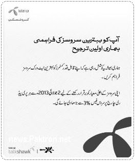 Telenor-advertisement