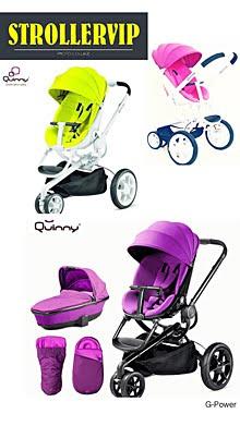 Детские коляски и товары для малышей