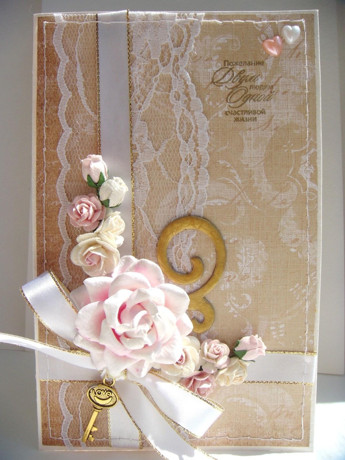 Свадебные открытки с кармашком для денег 39