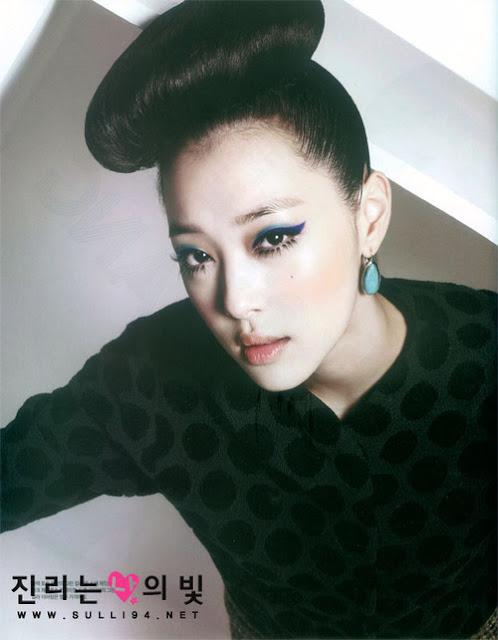 f(x) sulli for singles magazine october 2011
