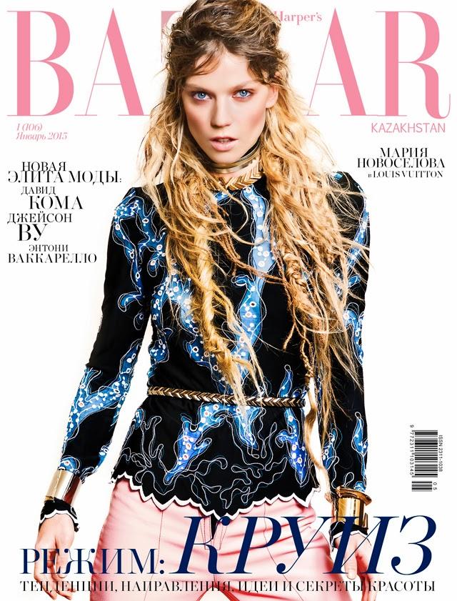 Masha Novoselova Rassam by Sy-Delorme for Harper's Bazaar, Kazakhstan, January 2015