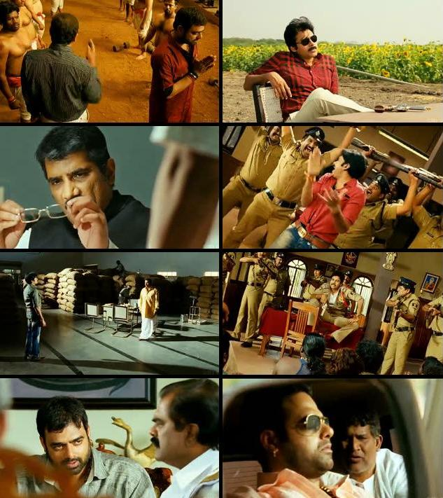 Gabbar Singh 2012 Dual Audio Hindi 720p BluRay
