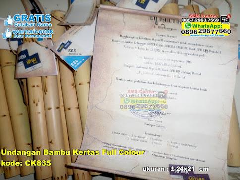 Undangan Bambu Kertas Full Colour jual