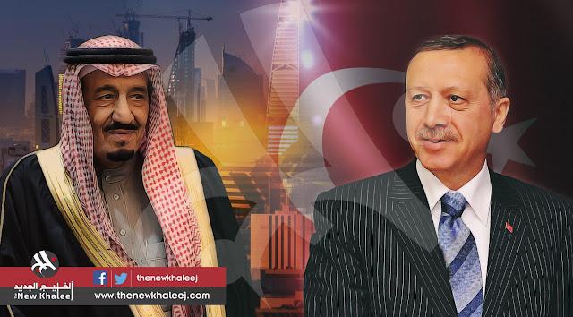 Duet Maut di KTT G-20, King Salman dan Erdogan Menjadi Harapan Dunia