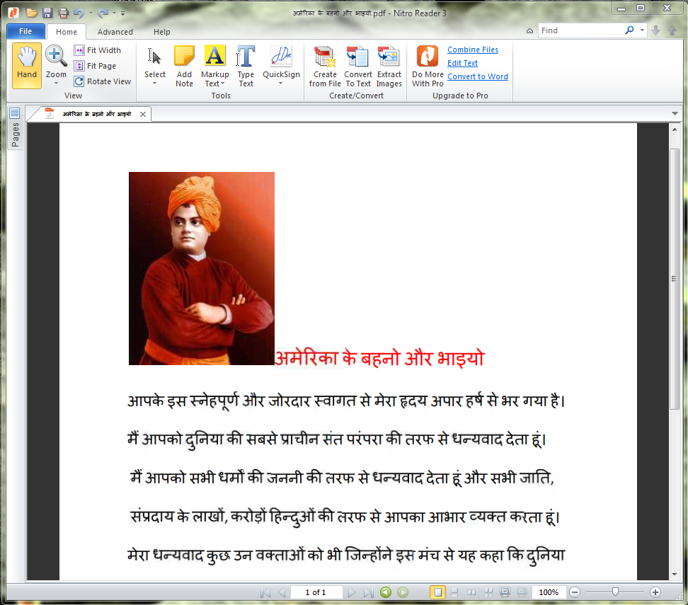 Hindi pdf file ready in nitro pdf reader