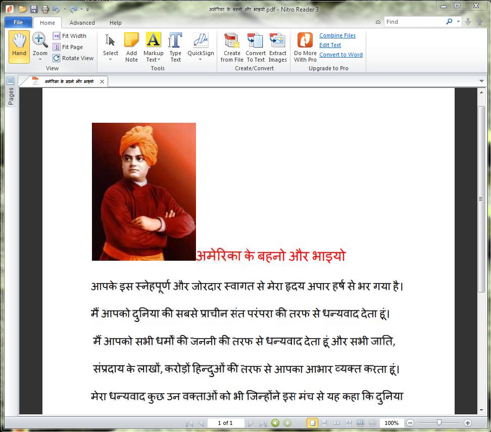 Hindi pdf file ready in nitro pdf reader
