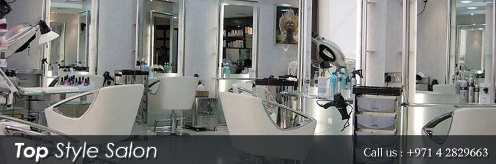 Sharjah yellow pages sharjah business directory beauty for Beauty salon in uae