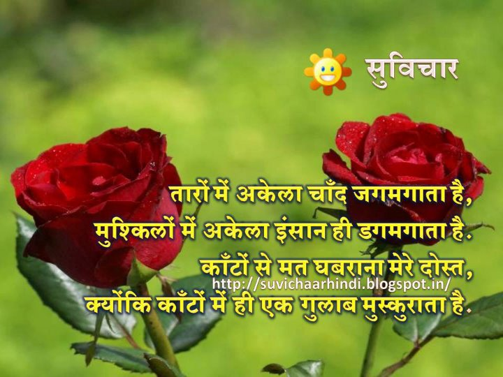 love shayari wallpaper hindi me