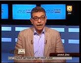 - برنامج نصف ساعه مع جمال فهمى -  حلقة السبت 13-12-2014