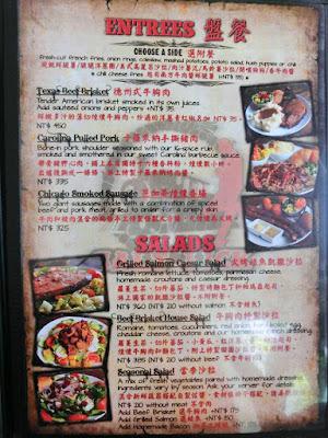 Salt Lick Western Restaurant in Hualien Taiwan