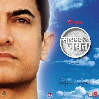 Aamir Khan's brainchild ' Satyameva Jayate'