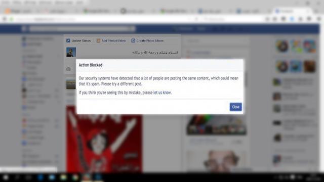 """فيسبوك يغضب المستخدمين بحظره لعبارة """"السلام عليكم و رحمة الله و بركاته"""" لمدة طويلة"""