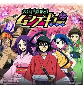 Mushibugyou Episode 1-26 (end) Sub Indo