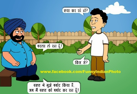 Santa Banta Hindi Jokes Photo