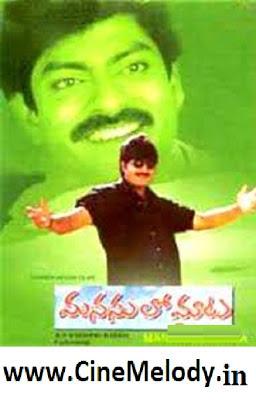 Manasulo Maata Telugu Mp3 Songs Free  Download 1999