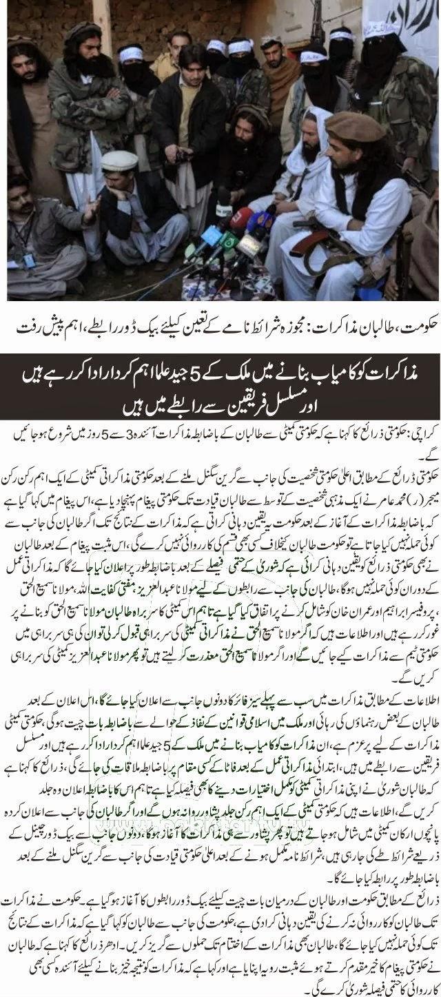 Dunia News, Latest News, World News, Pakistan News, News Paper, Updates,