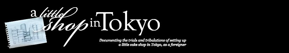 A little shop in Tokyo