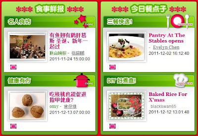 omg features christmas baked rice