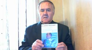 казахского целителя