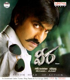 Download Veera Telugu South MP3 Songs