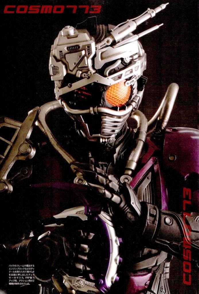 Detil Kostum Machine Chaser