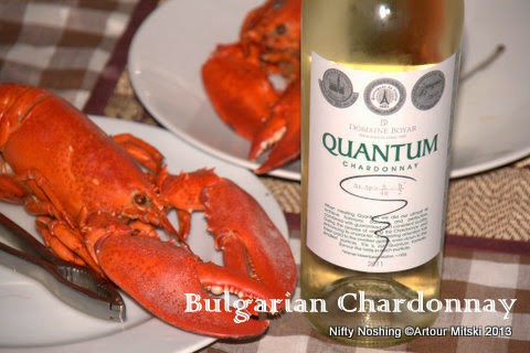 Bulgarian Chardonnay