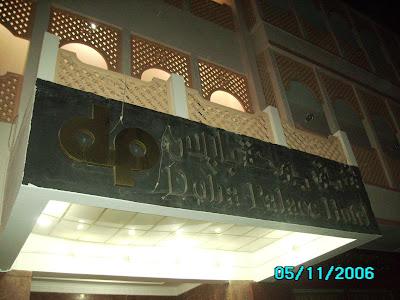 Doha Palace Hotel