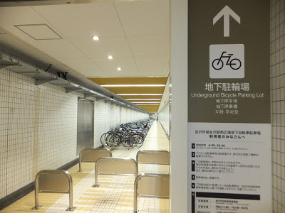Ample underground bicycle parking at Kanazawa Station