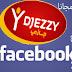 الحلقة 42: طريقة تشغيل فيسبوك مجانا على شريحة دجيزي |facebook free 2015|