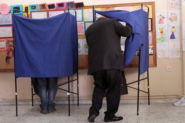 SOS ΔΗΜΟΨΗΦΙΣΜΑ: Πηγαίντε νωρίς να ψηφίσετε!!!