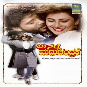 Baa Nalle Madhuchandrake (1993) Kannada Movie Mp3 Songs Download
