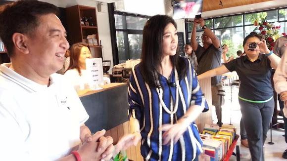 รักเธอจริง _  Yingluck Shinawatra