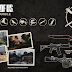 The Last of Us: Grounded Bundle DLC