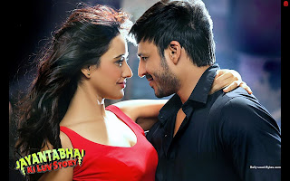 Jayantabhai Ki Luv Story Red Hot Neha Sharma, Vivek Oberoi