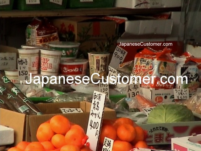 Local green grocer Japan Copyright Peter Hanami 2009