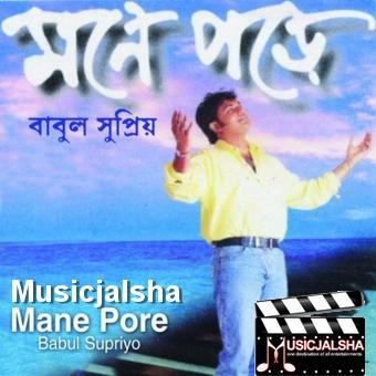 Chena Potrait New Bengali Modern Songs Audio Jukebox Babul Supriyo