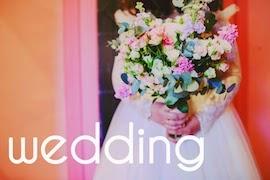 パステルの結婚式