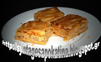 παραραδοσιακή κρεατόπιτα νόστιμη και γευστική http://syntagesapokatina.blogspot.gr