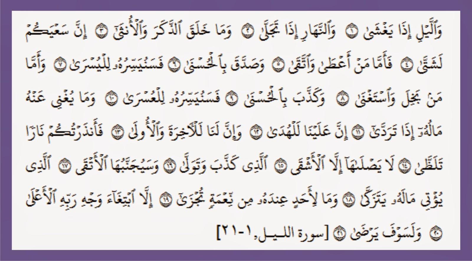 Bacaan Surah Al Layl dan Artinya