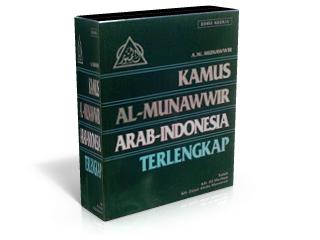 Aplikasi Kamus Bahasa Arab Al-Munawir Download Gratis